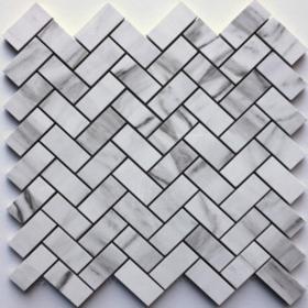 "White Polished Glazed Porcelain 1x2 Fusion White  Herringbone Porcelain Tile (1""x2"") From Trusa Tile & Stone in Brampton, Oakville, Toronto (GTA), Mississauga Vaughan Canada"